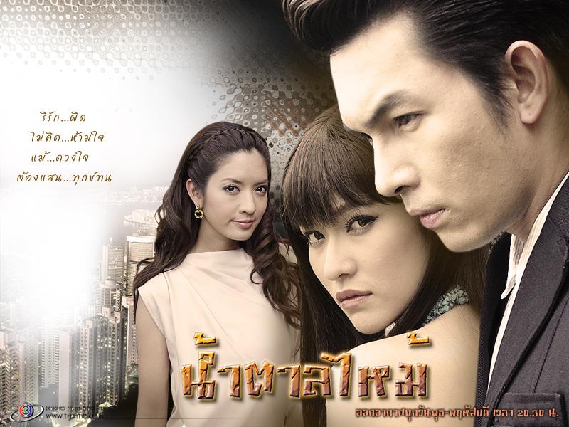 thai soap operas